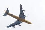 ティーガーさんが、木更津飛行場で撮影した全日空 747-481(D)の航空フォト(写真)
