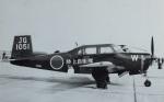 TKOさんが、築城基地で撮影した陸上自衛隊 LM-2の航空フォト(写真)