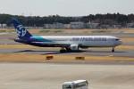 アイスコーヒーさんが、成田国際空港で撮影したアジア・アトランティック・エアラインズ 767-383/ERの航空フォト(飛行機 写真・画像)