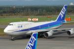 Dojalanaさんが、新千歳空港で撮影した全日空 747-481(D)の航空フォト(飛行機 写真・画像)