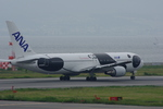ヒデキチさんが、関西国際空港で撮影した全日空 767-381/ERの航空フォト(写真)