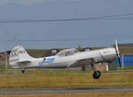 チャーリーマイクさんが、岩国空港で撮影した個人 Yak-50の航空フォト(飛行機 写真・画像)