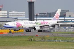 ヒデキチさんが、成田国際空港で撮影したチャイナエアライン A330-302の航空フォト(飛行機 写真・画像)