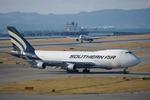 ヒデキチさんが、関西国際空港で撮影したサザン・エア 747-2B5F/SCDの航空フォト(写真)