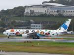 シフォンさんが、福岡空港で撮影した全日空 767-381の航空フォト(飛行機 写真・画像)