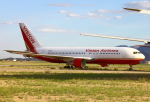 TKBKさんが、フェニックス・グッドイヤー空港で撮影したビジョン・エアラインズ 767-2Q8/ERの航空フォト(写真)