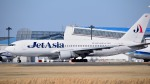 mojioさんが、成田国際空港で撮影したジェット・アジア・エアウェイズ 767-233の航空フォト(飛行機 写真・画像)