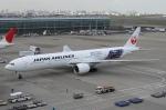 SKYLINEさんが、羽田空港で撮影した日本航空 777-346/ERの航空フォト(写真)