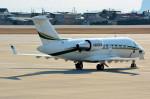 Dojalanaさんが、函館空港で撮影した不明 Challenger 600の航空フォト(写真)