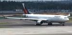 AirFranceDELTAさんが、成田国際空港で撮影したフィリピン航空 A330-301の航空フォト(写真)