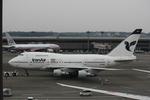 AirFranceDELTAさんが、成田国際空港で撮影したイラン航空 747SP-86の航空フォト(写真)