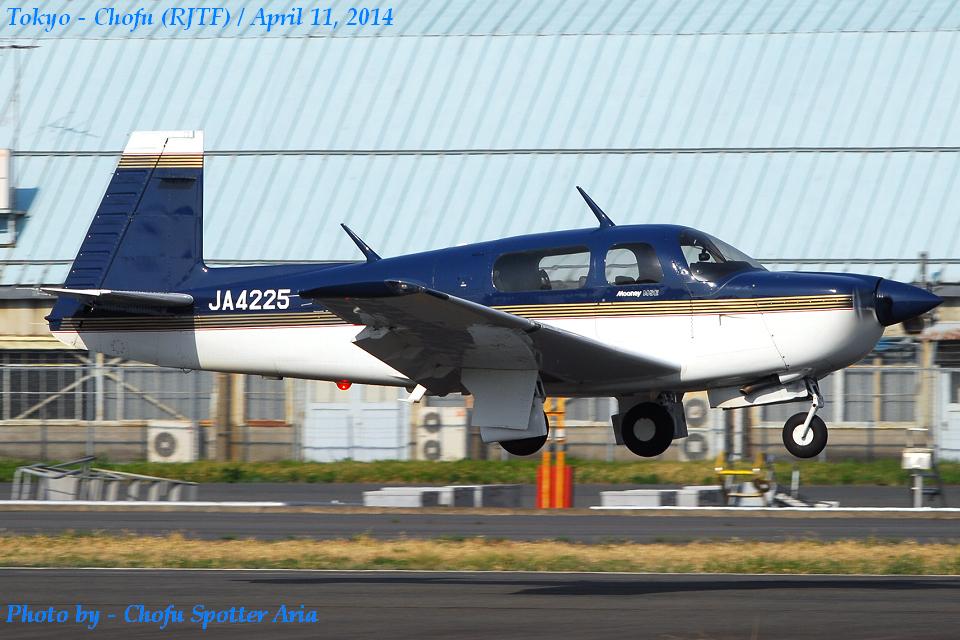 Chofu Spotter Ariaさんの日本個人所有 Mooney M20 (JA4225) 航空フォト