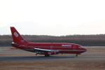 ATOMさんが、新千歳空港で撮影したオーロラ 737-2J8/Advの航空フォト(飛行機 写真・画像)