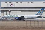 SKYLINEさんが、成田国際空港で撮影したアストライオス航空 757-23Aの航空フォト(写真)