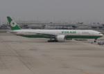 kixmeister弐さんが、関西国際空港で撮影したエバー航空 777-35E/ERの航空フォト(写真)