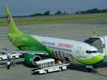 rjnsphotoclub-No.07さんが、静岡空港で撮影した中国東方航空 737-89Pの航空フォト(写真)