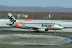 しんさんが、新千歳空港で撮影したジェットスター・ジャパン A320-232の航空フォト(写真)