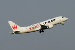 羽田空港 - Tokyo International Airport [HND/RJTT]で撮影されたジェイ・エア - J-AIR [JLJ]の航空機写真