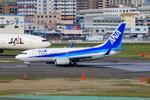 ふじいあきらさんが、福岡空港で撮影した全日空 737-781の航空フォト(飛行機 写真・画像)