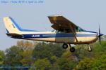 Chofu Spotter Ariaさんが、調布飛行場で撮影した東京航空 172P Skyhawk IIの航空フォト(飛行機 写真・画像)