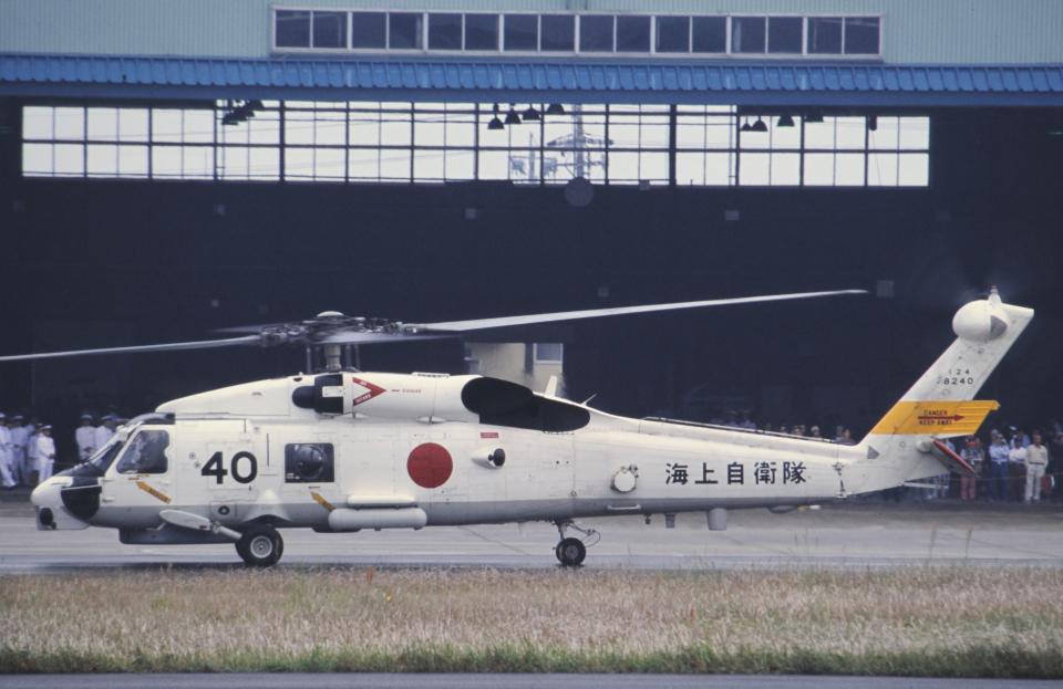 チャーリーマイクさんの海上自衛隊 Mitsubishi SH-60J (8240) 航空フォト