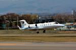 Dojalanaさんが、函館空港で撮影した中日新聞社 31Aの航空フォト(写真)