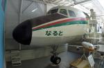 りんたろうさんが、電車とバスの博物館 - Train and Bus Museumで撮影した東亜国内航空 YS-11-109の航空フォト(写真)