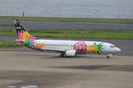 ふじいあきらさんが、羽田空港で撮影したソラシド エア 737-46Qの航空フォト(飛行機 写真・画像)