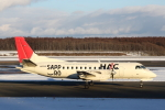 ATOMさんが、新千歳空港で撮影した北海道エアシステム 340B/Plusの航空フォト(飛行機 写真・画像)