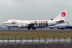 SKYLINEさんが、成田国際空港で撮影した日本アジア航空 747-146の航空フォト(写真)