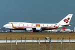 SKYLINEさんが、成田国際空港で撮影したタイ国際航空 747-4D7の航空フォト(写真)