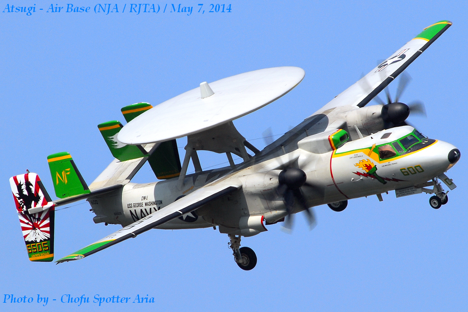 Chofu Spotter Ariaさんのアメリカ海軍 Grumman E-2 Hawkeye (166505) 航空フォト