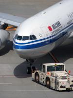 すしねこさんが、羽田空港で撮影した中国国際航空 A330-243の航空フォト(写真)