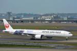 パンダさんが、羽田空港で撮影した日本航空 777-346/ERの航空フォト(写真)