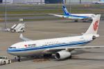 パンダさんが、羽田空港で撮影した中国国際航空 A330-243の航空フォト(写真)