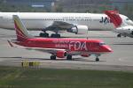 ATOMさんが、新千歳空港で撮影したフジドリームエアラインズ ERJ-170-100 (ERJ-170STD)の航空フォト(飛行機 写真・画像)