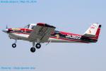 Chofu Spotter Ariaさんが、ホンダエアポートで撮影した日本個人所有 FA-200-160 Aero Subaruの航空フォト(飛行機 写真・画像)