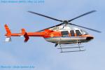 Chofu Spotter Ariaさんが、東京ヘリポートで撮影した新日本ヘリコプター 407の航空フォト(飛行機 写真・画像)