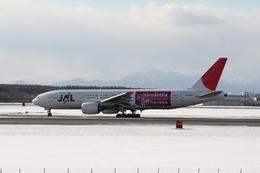 みゆゆさんが、新千歳空港で撮影した日本航空 777-246の航空フォト(飛行機 写真・画像)
