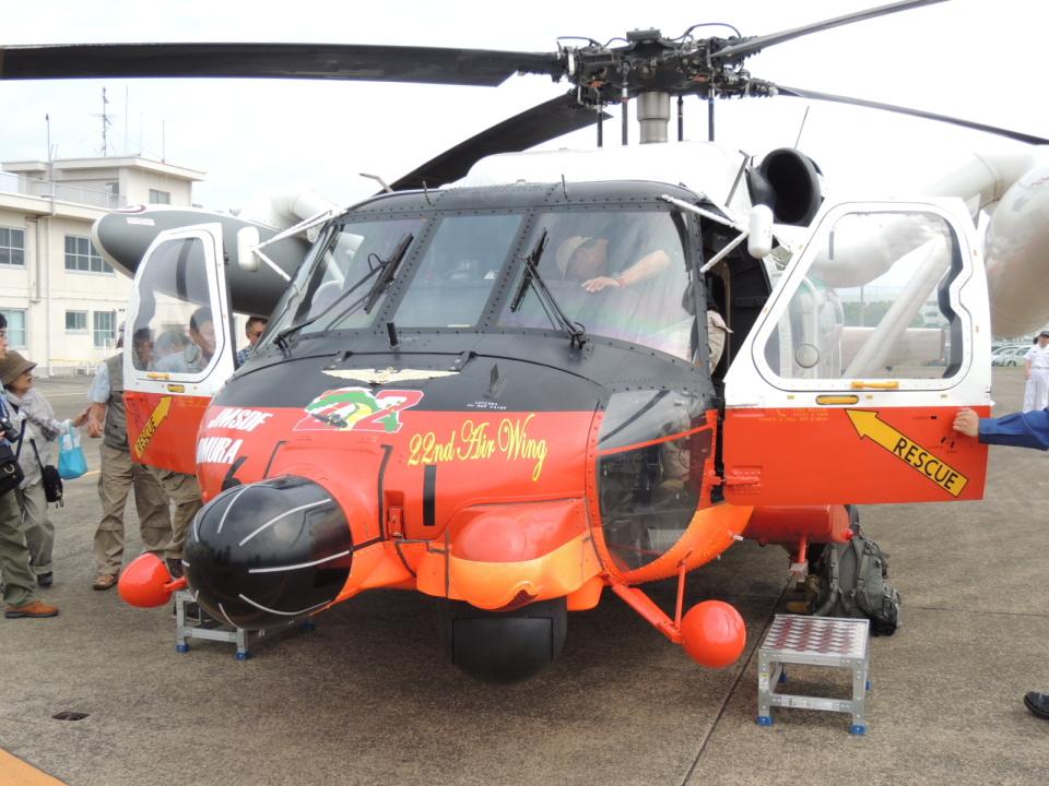 PUNKYさんの海上自衛隊 Mitsubishi UH-60J (8961) 航空フォト