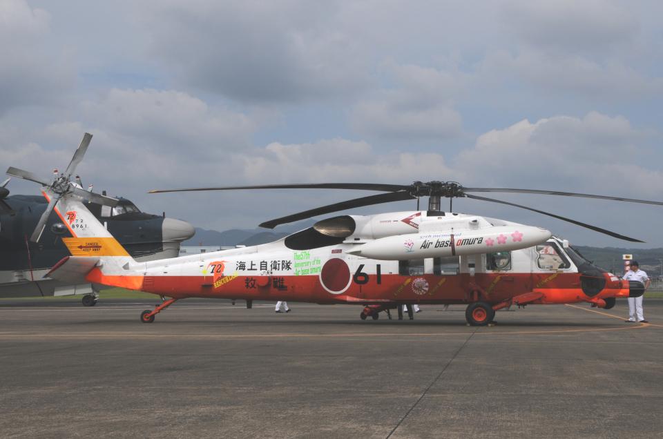 チャーリーマイクさんの海上自衛隊 Mitsubishi UH-60J (8961) 航空フォト