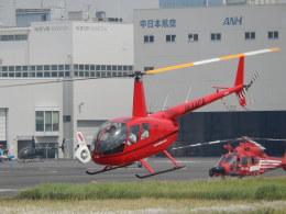 ヘリオスさんが、東京ヘリポートで撮影した日本個人所有 R44 Raven IIの航空フォト(飛行機 写真・画像)