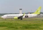 宮崎空港 - Miyazaki Airport [KMI/RJFM]で撮影されたソラシド エア - Solaseed Air [6J/SNJ]の航空機写真