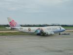 NOCKsさんが、台湾桃園国際空港で撮影したチャイナエアライン 747-409の航空フォト(飛行機 写真・画像)