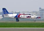 RA-86141さんが、岡山基地で撮影した中華民国空軍 AT-3 Tzu Chungの航空フォト(写真)