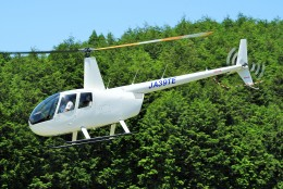 Soraya_Projectさんが、上横倉ヘリポートで撮影した日本法人所有 R44 IIの航空フォト(飛行機 写真・画像)