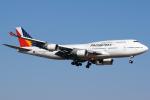 かみゅんずさんが、成田国際空港で撮影したフィリピン航空 747-4F6の航空フォト(写真)