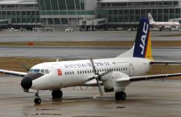 福岡空港 - Fukuoka Airport [FUK/RJFF]で撮影された日本エアコミューター - Japan Air Commuter [3X/JAC]の航空機写真