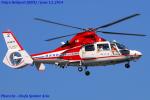 Chofu Spotter Ariaさんが、東京ヘリポートで撮影した横浜市消防航空隊 AS365N2 Dauphin 2の航空フォト(飛行機 写真・画像)