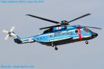 Chofu Spotter Ariaさんが、東京ヘリポートで撮影した警視庁 S-92Aの航空フォト(飛行機 写真・画像)